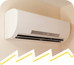 ductless img